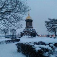 Часовня построенная к 300 летию Санкт-Петербурга. (Февраль 2018 год) :: Светлана Калмыкова