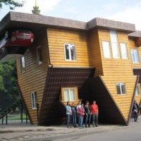 Дом вверх дном :: Дмитрий Никитин