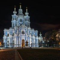 Смольный собор :: Александр Кислицын
