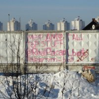 Город из бетона :: Валерий Чепкасов
