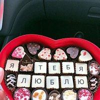 С Днем Всех Влюбленных! :: Виталий Селиванов