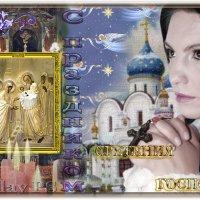С праздником Сретения Господне! :: Nikolay Monahov