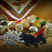 Грибы, Фасоль и три картошки :: Наталия Лыкова
