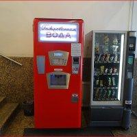 Советские автоматы по продаже газировки :: Вера