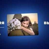 Поздравляю с Днём защитника Отечества! :: Елена Павлова (Смолова)