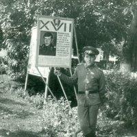Моя срочная служба в рядах Советской Армии.. :: Иван Клёц