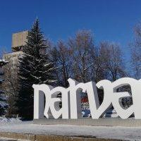 """К столетию независимости Эстонской республики новый знак """"Нарва"""" :: veera (veerra)"""