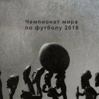 осталось... дней :: Николай Семёнов
