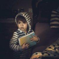 А кто мне почитает книжечку..? :: Александр Бойко