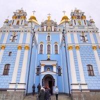 Михайловский златоглавый собор. Киев :: Николай Нетребенко