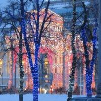 Большой театр в дни зимних праздников :: Дмитрий Никитин