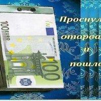 """""""По щучьему велению"""" :: irina Schwarzer"""