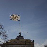 Андреевский флаг над Адмиралтейством :: Алексей Никитин