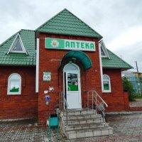 Новая крутая Аптека в Ухолово :: Валентина Пирогова