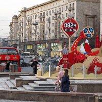сколько, сколько до ЧМ-18 :: Олег Лукьянов