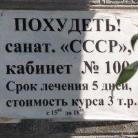 Только 5 дней БЕЗ еды ,и ... :: Alexey YakovLev