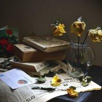 Было время, писали письма... :: Оксана Евкодимова