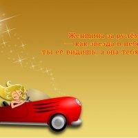 Балуюсь на досуге :: Ната57 Наталья Мамедова