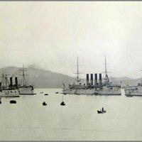 Эскадра на рейде . Порт Артур 1904 год. :: Александр
