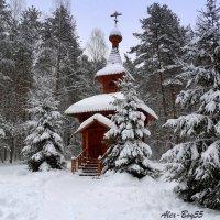 Часовня Казанской Божией Матери :: Александр Бойченко