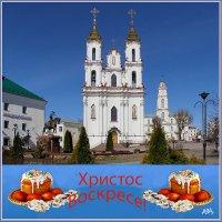 Христос Воскрес! :: Роланд Дубровский