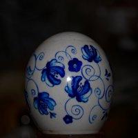 Пасхальное яйцо :: Сергей Владимирович Егоров