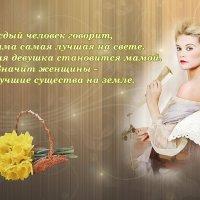 Просто балуюсь :: Ната57 Наталья Мамедова