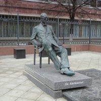 памятник Ле Корбюзье на Мясницкой :: Сергей Антонов
