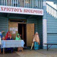 Всех женщин с православным женским днём! Мира, радости, любви! :: Татьяна Помогалова
