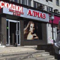 Бриллианты тоже можно покупать со скидкой :: vladimir