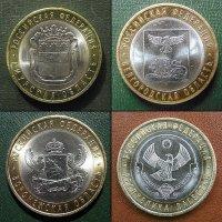 География на монетах :: Андрей Lactarius