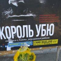 Театральный май в Днепре: спектакль о власти... :: Алекс Аро Аро