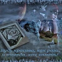 Лунный камень :: Nikolay Monahov