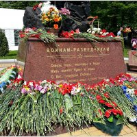 Фрагмент памятника разведчикам. :: Валерия Комова