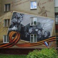 Угол дома на Парковой :: Татьяна Георгиевна