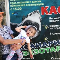 Help ! :: Alexander Varykhanov