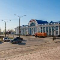 Железнодорожный вокзал :: Дмитрий Костоусов