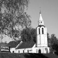 Храм Зосимы и Савватия в Тверицах. Ярославль :: Дмитрий Николаев