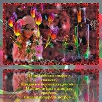 Пришла весна и душа запела :: Nikolay Monahov