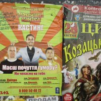 Ныне юмор - это бизнес, это индустрия!!!... :: Алекс Аро Аро