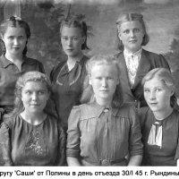 Учителя школы в г.Александровск (Сахалин), январь 1945 г. :: Юрий Поляков