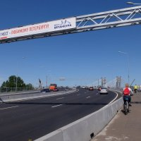 Про новый мост и велосипедЫ... :: tipchik