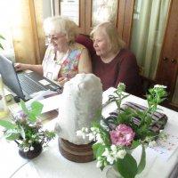 Эффективное лекарство для пенсионеров - общение по Интернету!!!... :: Алекс Аро Аро
