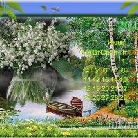 Встречаем лето :: Nikolay Monahov