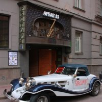 У ресторана. :: Александр Бабаев