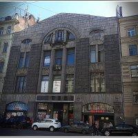 Здание Второго общества взаимного кредита :: Вера