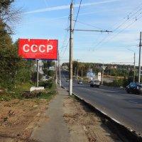 Дорога вперед в прошлое... :: Вячеслав Маслов