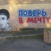 Мечтать не вредно :: Андрей Lactarius