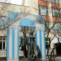 Памятник Пушкину и Гончаровой на Арбате (Москва) :: ирина
