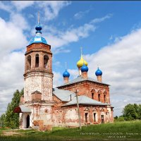 Храмы России :: Владимир ( Vovan50Nestor )